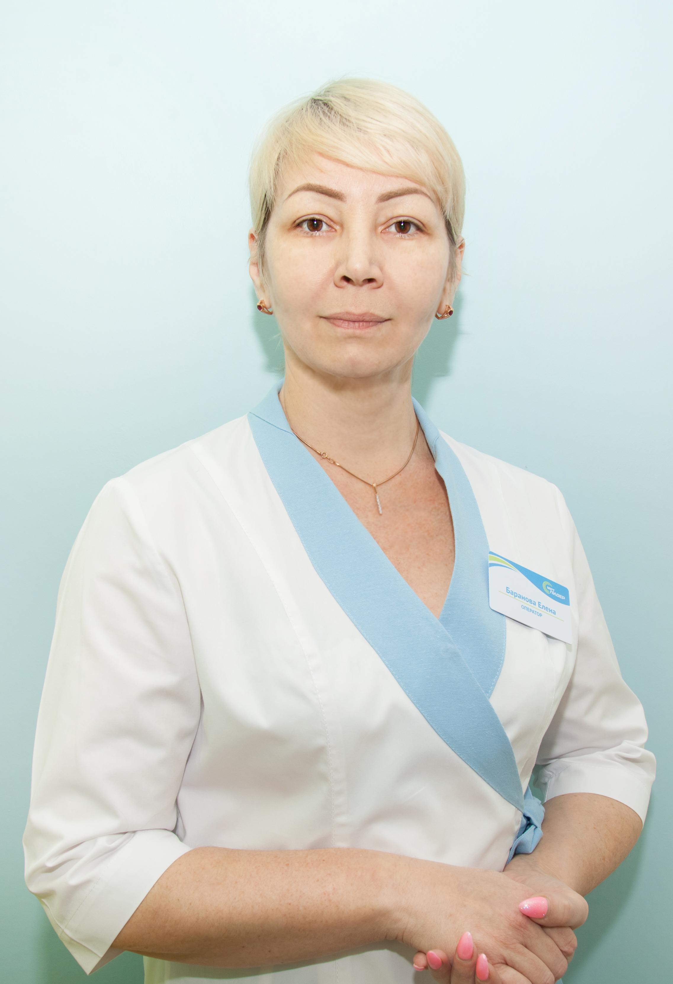 Елена Баранова оператор