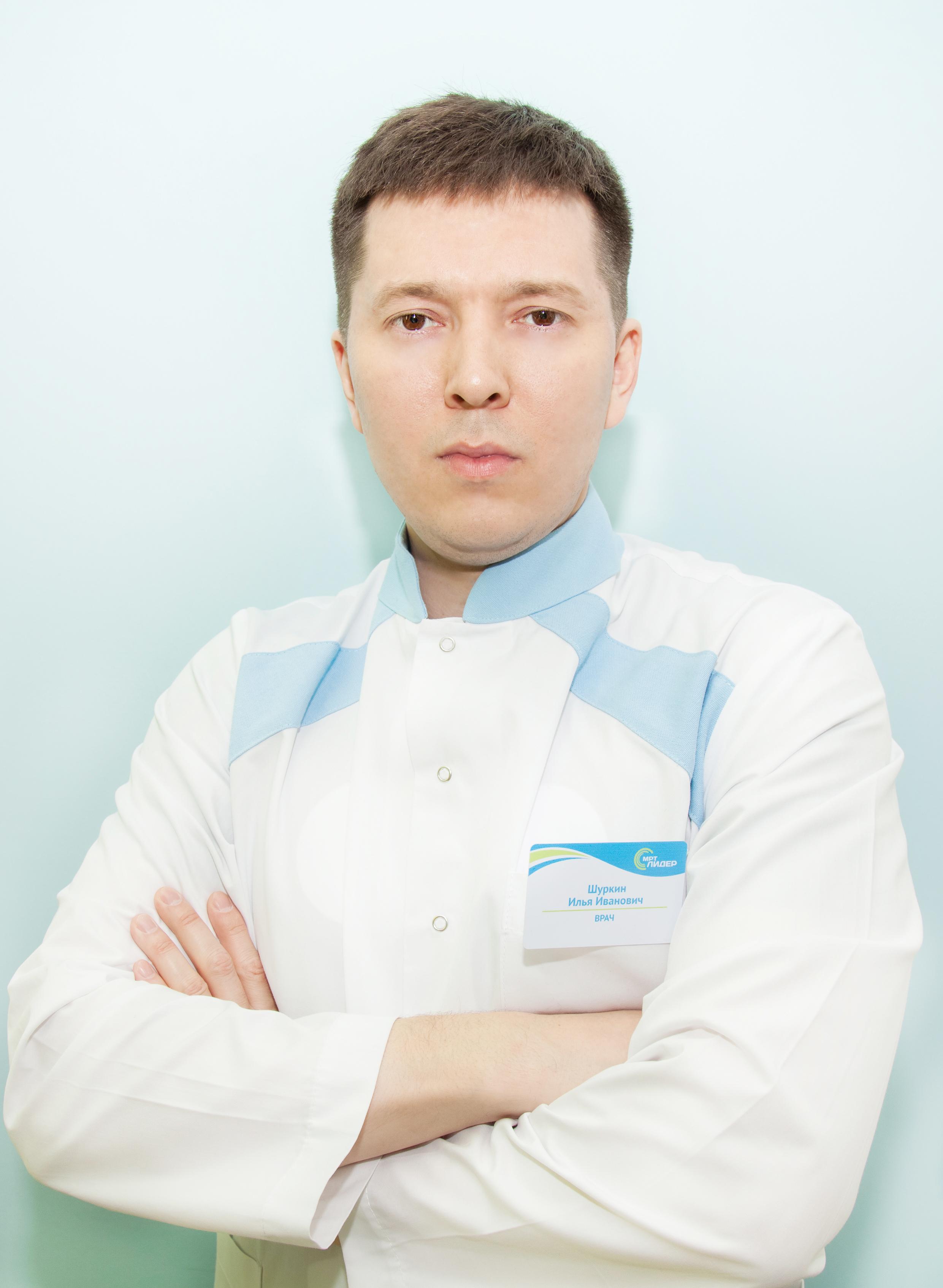 Шуркин Илья Иванович